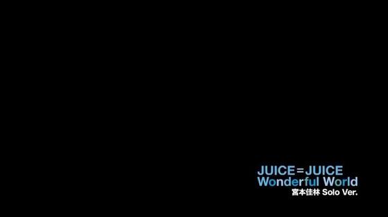Juice00158