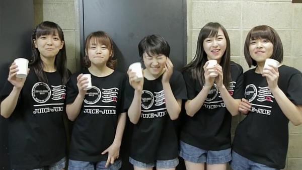 Juice00209