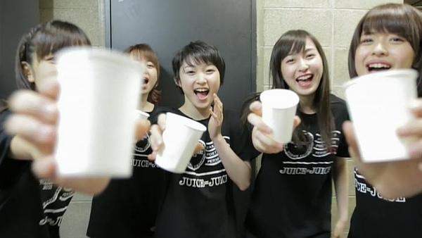 Juice00211