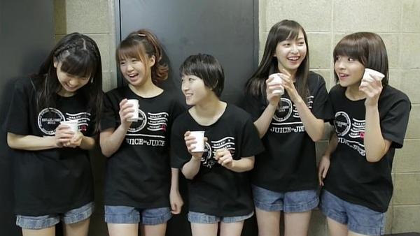 Juice00214