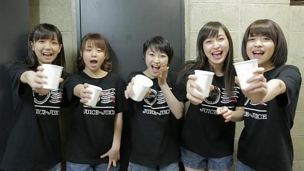 Juice00215