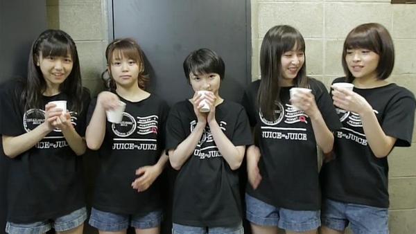 Juice00218